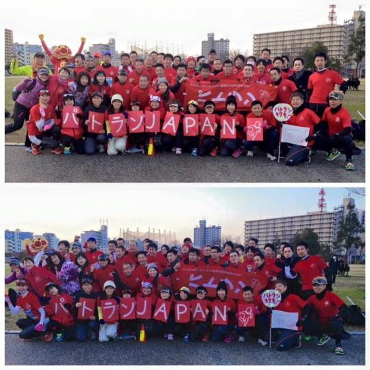 昨年の北九州マラソン当日スタート前の写真。パトランJAPANの皆様と一緒に記念撮影。