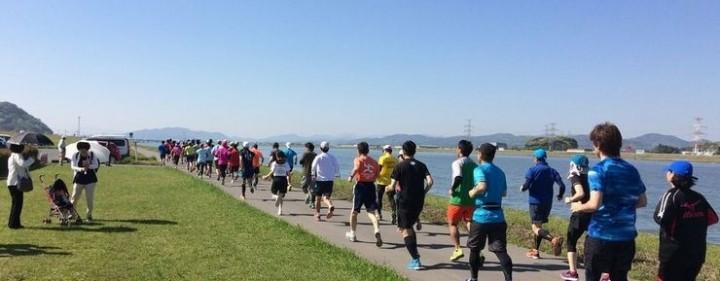 第16回遠賀川さわやかマラソン