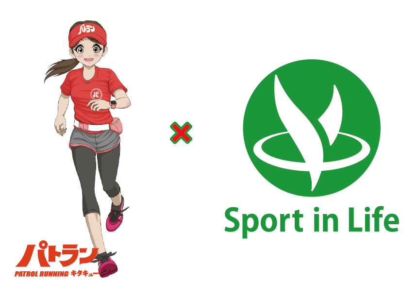 Sports-in-Life